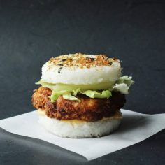 Rice-Burger-Recipe-400x400